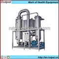 De vacío del evaporador flash/equipo de evaporación