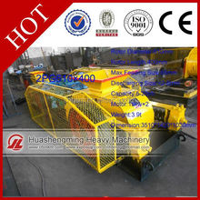 HSM ISO CE Professional Manufacture waste cans recycling roller crusher machine