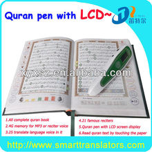 LCD quran read pen for quran read with quran mp3 player