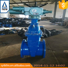 2015 TKFM flange connection butt weld motor operated gate valve brand
