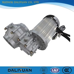 electric motorcycle motor kit geared motor for bldc electric tricycle 2800w