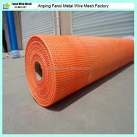 industrial buildings fiber reinforcement mesh concrete fiberglass mesh roll
