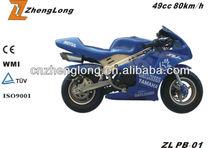 CE Certification 49cc water cooled pocket bike