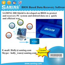 HD Shield BIOS Based Data Recovery Software/best data recovery software/protect and recovery PC system and data