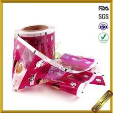 food grade plastic packing film roll