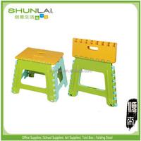 EZ folder garden plastic folding step stool