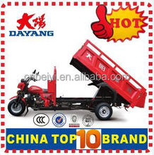 Popular 3 wheel cargo tricycle 200cc rickshaws for sale in india with Dumper