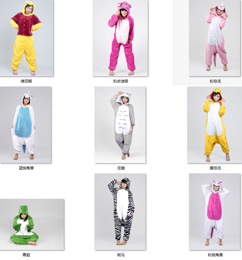 Gros adulte animal onesie pyjamas onesie