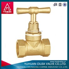 TMOK high precision specialized uses brass water stop valve