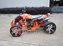 Zhejiang mini atv 300cc price