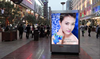 p6 SMD outdoor full color led screen,6mm smd outdoor led screen,outdoor p6 ultra slim led screen