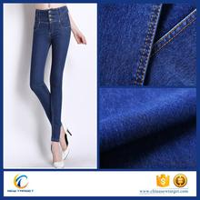 Hot selling china textile 8oz cotton spandex twill with great price
