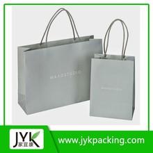 2015 printed paper bag Promotion sliver color Europea style shopping bag