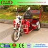 2015 hot sale 150CC Zongshen engine passenger tricycle for old and disable