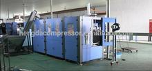 blow fill seal machine with high quality