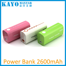 wholesale portable charger 2600mAh external battery power bank charger for cell phone digital devices and all brand smartphone