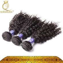 Black market online cambodian kinky curly hair weaves