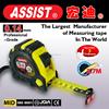 Dependable performance meter measuring tape logo oem tape measure