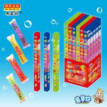 2015 best price assorted fruit jelly stick long jelly stick jelly stick candy