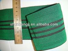 80mm furniture elastic webbing for sofa (841#)