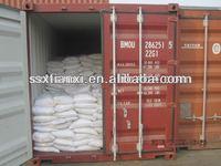mgso4 fertilizer cas no 10034-99-8