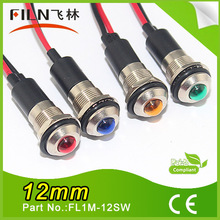 Filn metal screw 12mm 12v 24v 36v led light bulbs red green blue yellow white with cable leading