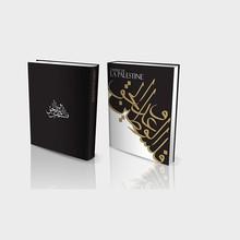 Printing Colorful islamic Books Wholesale