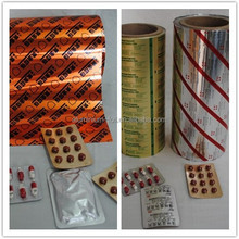 Blister packaging use aluminum foils printed 8011 H 18 in capsule