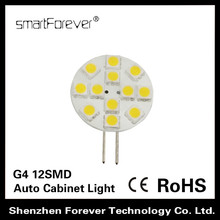 12V 120 Degree G4 LED Automotive Dome Light With CE RoHS