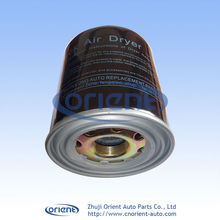 Truck Air Dryer Filter For Wabco