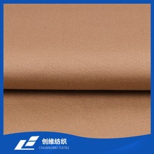 Cotton Spandex Woven Fabric Satin and Satinee Elastic Fabric of Good Stretch