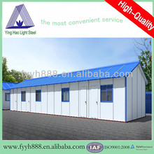 lovely house high quality metal house fabrication house