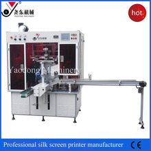 factory supply high precision rotary screenprinting equipment