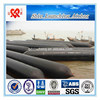 Made in China marine part high quality ship launching rubber airbag