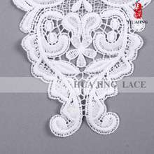 Garment accessories suppliers OEM/ODM top quality widely used african cotton voile lace