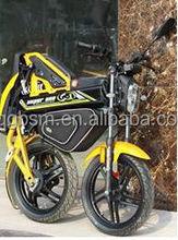 folding kids electric bike for sale cheap