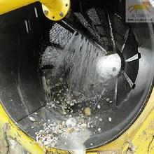 mobile mining machinery gold washing plant