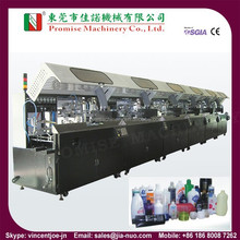 Model S6016UV Six Colour Full Automatic Screen Printing Machine for Bottles