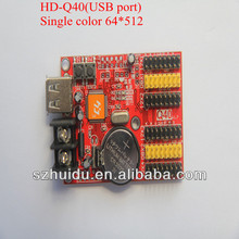 China Huidu HD-Q40 P10 outdoor single color led display module