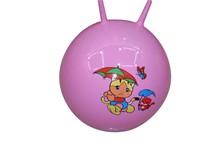 Premium QualityJump ball,