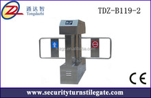 RFID promotional CE approved swing barrier gate with security access control
