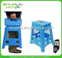padded comfortable plastic folding step stool with handle
