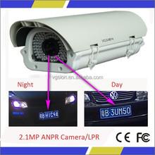 2.1MP megapixel 1080P Vehicle License Plate Recognition LPR IP Camera & ANPR System for car number entrance gate and highway
