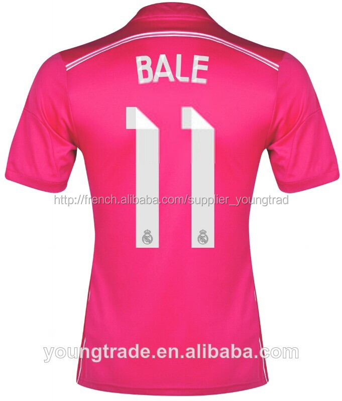maillot foot chine