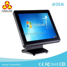 Trade assurance supplier ! Hot sale Dual Core 15 inch touch screen pos terminal