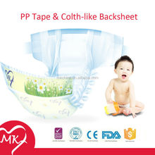 Super-care disposable manufacturer in China big boys diapers