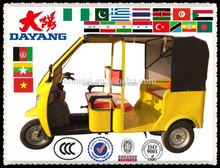 China Chongqing India 200cc 2 seats bajaj three wheeler engine with good guality