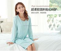 Pink light green house wear maternity pajamas wholesale lounge wear breastfeeding wear BK042
