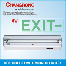 rechargeable wall-mounted emergency lantern with 8w fluorescent tube and exit sign