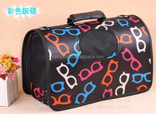 The dog travel folding breathable pet bags